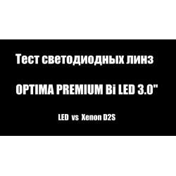 Независимый тест Светодиодных модулей OPTIMA