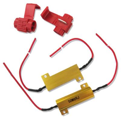 Обманка для светодиодных ламп (нагрузочное сопротивление) 50W 6Om 1 шт.