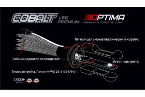 Автомобильные светодиодные лампы OPTIMA серии LED PREMIUM COBALT