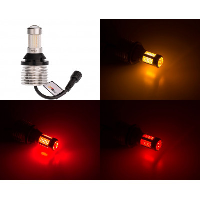 Лампа стоп-сигнал / габарит / поворотник W21W INTELLED OPTIMA RSL (Rear Signal Light) арт: RSL-W21W