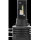 Автомобильные светодиодные лампы H15 OPTIMA LED QVANT