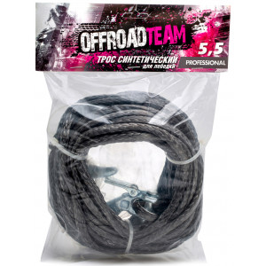 Трос для лебедки синтетический OffRoadTeam Professional 5,5мм х 15м, с крюком
