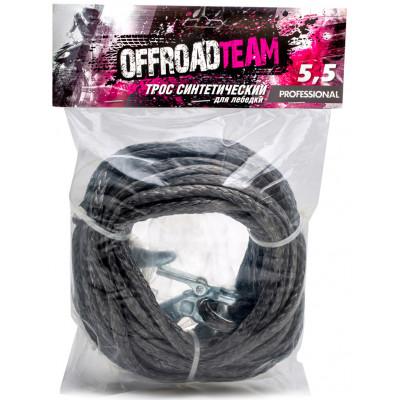 Трос синтетический OffRoadTeam Professional 5,5мм х 15м, с крюком арт: ORT-PROF-5.5/15