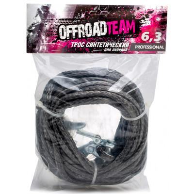 Трос синтетический OffRoadTeam Professional 6,3мм х 15м, с крюком арт: ORT-PROF-6.3/15