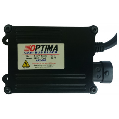 Комплект би-ксенона Optima Can Bus Black 9-16V 35W с обманкой