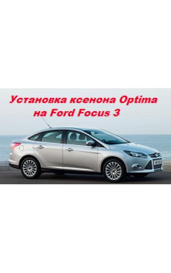 USTANOVKA V FORD FOCUS3