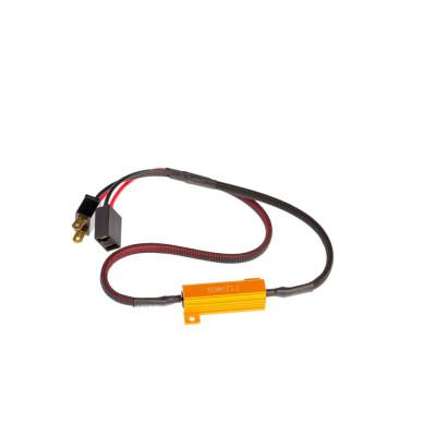Нагрузочное сопротивление под цоколь H7 50W/6Om, 1 шт