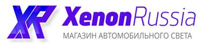 XENON-RUSSIA.RU — МАГАЗИН АВТОМОБИЛЬНОГО СВЕТА